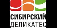 Сибирский-деликатес