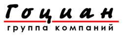 ГК «Гоциан» Дистрибуция продуктов питания, бытовой химии в Калининграде